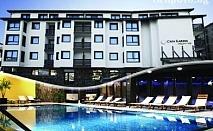 От януари до март 4- звездна почивка в Банско! Нощувка със закуска и вечеря + басейн и уелнес пакет в хотел Каза Карина****
