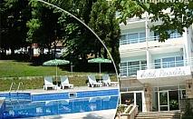 18 Юли - 23 Август в к.к. Чайка, до Златни Пясъци на 200м. от плажа! Нощувка със закуска, обяд и вечеря + басейн само за 44 лв. в хотел Русалка