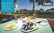 Юли и Август на гръцкия остров Лимнос! 5 или 7 нощувки със закуски за двама, трима или четирима - в Плати