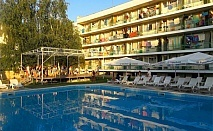 Юли и Август в Кранево! Нощувка със или без изхранване + басейн от хотел Феста
