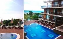 Юли и Август на море в Ахтопол, на 1мин. до плажа. Нощувка в апартамент за до четирима или шестима  + басейн от Апартхотел Санта Мария