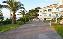 Юли и Август нощувка за двама на 20м. от морето в в хотел Paraktio, Неа Каликратия, Гърция