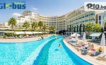 Юли, Август, Септември и Октомври на море в Кушадасъ! 5 нощувки на база Ultra All Inclusive в Otium Sealight Resort Hotel + басейни и СПА + Безплатно за дете до 13 години, от Глобус Холидейс
