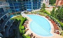 Юли и Август в Слънчев бряг! Нощувка на база All Inclusive в хотел Синя Ривиера. Дете до 12г. - БЕЗПЛАТНО!