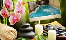 Юли и август във Велинград! 2 нощувки на човек със закуски и вечери + минерален басейн и парна баня от хотел Жери