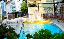 Юли в хотел Свети Стефан, Приморско! 2+ нощувки на човек със закуски и вечери + басейн на 200 м. от северния плаж