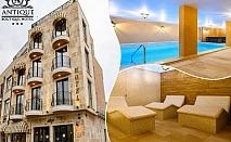 Юли в Павел баня! 2 или 3 нощувки на човек със закуски и вечери + ТОПЪЛ басейн и релакс зона от хотел Антик