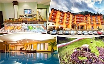 19-21 Юли за Роженския събор в хотел Белвю Ски и СПА****, Пампорово. 2 нощувки на човек със закуски и вечери + басейн само за 150 лв.