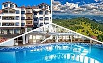 От Юли до Септември нощувка на база All inclusive light + басейн и сауна в хотел Снежанка, Пампорово