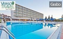 Юни в Гърция! 3 нощувки на база Ultra All Inclusive в Хотел Palmariva Beach 4+* на остров Евия