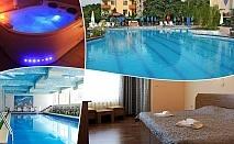 Юни в Хисаря! Нощувка на човек със закуска и вечеря + 2 басейна с минерална вода и релакс зона от хотел Албена**