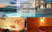 Юни в хотел Панорама***, Сандански! Нощувка на човек със закуска или закуска и вечеря + сауна