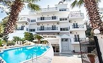 Юни на 100м. от плажа в Платотомос Пиерия, Гърция! Нощувка със закуска и вечеря + басейн в хотел Olympion Melathron