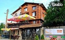 От Юни до Септември в Рила! 2 нощувки със закуски и вечери - в село Говедарци