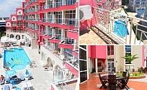 Юни в Слънчев бряг! Нощувка на човек + басейн в Апарт хотел Роуз Гардън