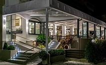 Юни и юли в хотел Fanari, Гърция! Нощувка за двама, трима или четирима със закуска и вечеря на 250 метра от плажа!