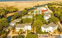 Юни и юли в Хотел Kalogria Beach на 20м. морето в Калогрия Метохиу! Транспорт + 7 нощувки на база Аll inclusive + басейн, чадъри и шезлонги на плажа и много забавления