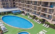 Закуска, обяд и вечеря + ползване на 2 басейна, чадър и шезлонг на басейна и чадър на плажа, водна пързалка и анимация в хотел Понтика, Черноморец