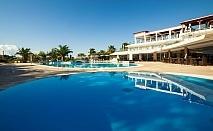 Запазете сега на изгодна цена ! През Май 2019 - ALEXANDROS PALACE HOTEL AND SUITES в Халкидики, Урануполи за 1 нощувка на човек със закуска и вечеря, чадъри, шезлонги на плажа и край басейна, и безплатен паркинг / 26 Април до 30 Май 2019 г.