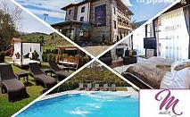 Заповадайте в НОВООТКРИТИЯ Mentor Resort до Гоце Делчев. Нощувка със закуска и вечеря + басейн и СПА за 36 лв