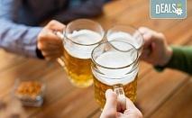 Заповядайте на бир феста в Димитровград, Сърбия, и чуйте Мирослав Илич на 16.06. - транспорт и екскурзовод от Глобул Турс!
