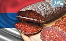 Заповядайте на 17.11. на Фестивала на сушеницата в Цариброд, Сърбия! Транспорт, екскурзовод и посещение на Суковския манастир!