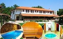 Заповядайте в НОВИЯ културно - исторически комплекс Стара Плиска! Нощувка на човек + басейн, джакузи и релакс център само за 34 лв.