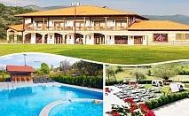 Заповядайте в НОВИЯ Mentor Resort до Гоце Делчев. Нощувка, закуска и вечеря + 2 бр. джакузи за 36 лв