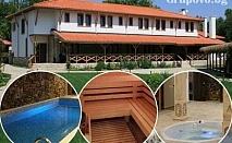 Заповядайте в НОВООТКРИТИЯ културно - исторически комплекс Стара Плиска! Нощувка със закуска + басейн и СПА само за 35 лв.