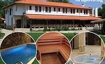 Заповядайте в НОВООТКРИТИЯ културно - исторически комплекс Стара Плиска! Нощувка със закуска + басейн и СПА за 33 лв.