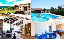 Заповядайте в НОВООТКРИТИЯ Mentor Resort до Гоце Делчев. Нощувка със закуска, басейн с детска секция и джакузи за 29 лв