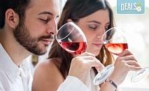 Заповядайте на празника на виното в Пловдив на 16.11. в туроператор Поход - транспорт, водач и разходка в Стария град