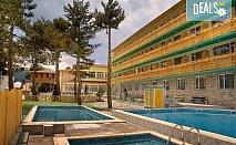 Здравословна почивка в Балнеохотел Аура, Велинград! 3 Нощувки със закуски, обеди и вечери, преглед от лекар и 3 лечебни процедури на ден, безплатно за дете до 3.99 г.