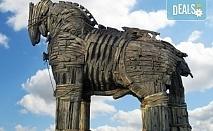 В земите на древна Троя! Екскурзия с 3 нощувки със закуски и вечери в Кушадасъ, транспорт, възможност за посещение на Ефес и Памуккале!