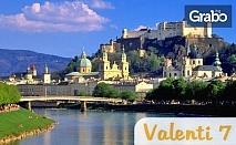 До Женева през Юни! 3 нощувки със закуски и двупосочен самолетен билет
