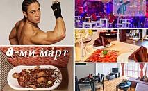 Женско парти, изненада за любимата жена или просто повод за един нестандартен, незабравим 8-ми март в Atlantis Resort & SPA, Сарафово