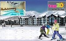 Зима в Аспен Ризорт! 2, 3, 5 или 7 нощувки със закуски и вечери + Релакс център, Басейн, Аниматор и Трансфер до лифта в хотел Аспен Ризорт - Банско, на цени от 103 лв./човек