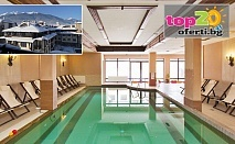 Зима в Банско! Нощувка със Закуска, Вечеря и Напитки + Вътрешен басейн и СПА Зона в хотел Мария Антоанета Резиденс 4*, Банско, за 54 лв./човек