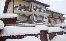 Зима в Банско! Нощувка със закуска и вечеря + сауна от къща за гости Планински Здравец