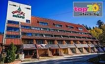 Зима в Боровец! Нощувка закуска и вечеря + Напитка + Фитнес в хотел Мура, Боровец, за 58 лева на човек