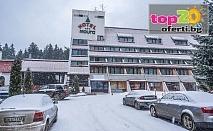Зима в Боровец! Нощувка със закуска и вечеря или закуска + Сауна, Фитнес, Билярд и Тенис на маса в хотел Мура, Боровец, за 66 лева на човек