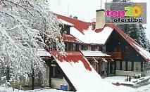 Зима в Боровец! Нощувка със закуска и вечеря или закуска + Сауна, Парна баня, Детски кът и Тенис на маса в хотел Бреза, Боровец, за 66 лева на човек