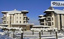 Зима 2018 в Добринище! 2, 3, 4 или 5 нощувки със закуски + СПА център с минерална вода, ски гардероб + транспорт до ски пистите, от Хотел Орбел 4*