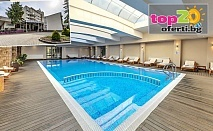 Зима в Хисаря! Нощувка със закуска + Вътрешен Минерален басейн и СПА пакет в хотел Сана СПА 4*, Хисаря, на цени от 55 лв./човек