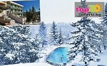 Зима край София! Нощувка с All Inclusive Light + Външен и Вътрешен минерален басейн и Сауна в хотел Виталис, Пчелин, от 41 лв./човек