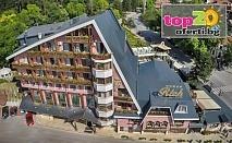 5* Зима във Велинград! Нощувка със закуска, СПА пакет, Минерален басейн и Минерални топила в СПА Хотел Рич 5*, Велинград, за 73 лв. на човек