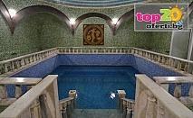 Зима във Велинград! 2, 3 или 5 нощувки на човек със закуски и вечери + Минерален басейн и СПА в хотел Рим, Велинград, на цени от 59 лв.
