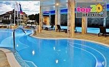 4* Зима във Велинград! 2 или 3 нощувки със закуски и вечери + Минерални басейни, СПА и Детски кът в Хотел Инфинити 4*, Велинград, от 204.50 лв./човек