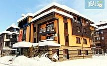 Зимен разкош в Хотел Бутик Салена 3*, Банско! Нощувка със закуска, закуска и вечеря или без изхранване, ползване на сауна и джакузи, безплатно за дете до 1.99 г.