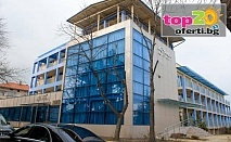Зимен Релакс в Хисаря! 3, 4 или 5 Нощувки с All Inclusive Light + Релакс зона и Закрит минерален басейн в хотел Астрея 3*, Хисаря, от 140 лв. на човек